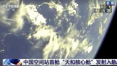سيناريوهات سقوط الصاروخ الصيني.. هل سينفجر قبل وصوله الأرض؟