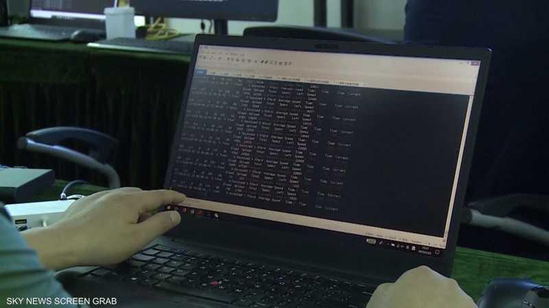 الجرائم الإلكترونية.. خطر يهدد الاقتصاد العالمي