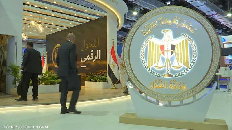 قطاع التكنولوجيا يقود مسيرة الإصلاح في مصر