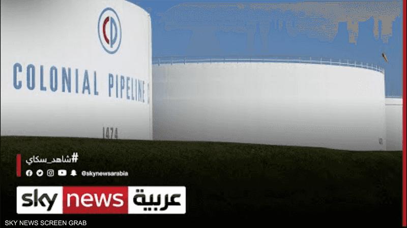 هجوم إلكتروني يغلق شبكة أكبر شركة لنقل الوقود