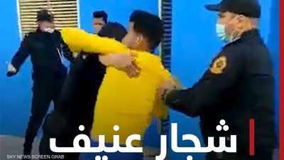 شجار عنيف بين لاعبين مغاربة