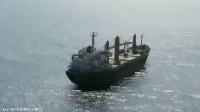 البحرية الأميركية تصادر سفينة على متنها كميات من السلاح