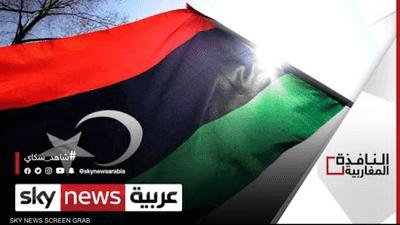 المنقوش تجدد مطالبتها بطرد المرتزقة من ليبيا