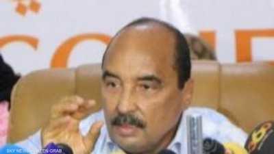 جدل بموريتانيا.. بعد منع الرئيس السابق من مغادرة منزله