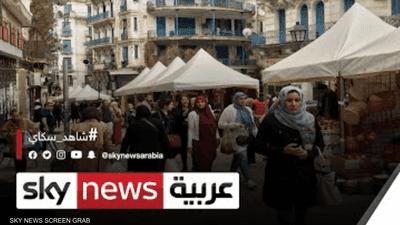 الجزائر.. إقبال واسع على محال بيع الحلويات في العيد