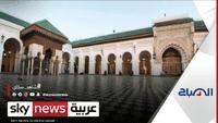 تعرّف إلى أقدم جامعة في العالم.. جامعة القرويين في المغرب