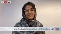 السينما الإيرانية.. عودة للواجهة
