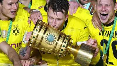 دورتموند يتوج بطلاً لكأس ألمانيا بفوزه على لايبزيغ