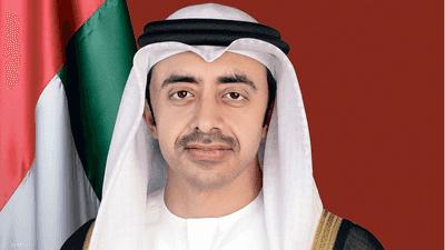 وزير الخارجية الإماراتي الشيخ عبد الله بن زايد آل نهيان