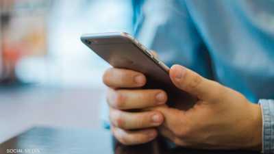 خطوات عملية.. كيف تحمي هاتفك من الاختراق؟