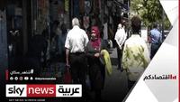 سوق العمل الأردني تأثر من تداعيات وباء كورونا