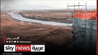 إثيوبيا تعلن اكتمال بناء أكثر من 80 % من سد النهضة