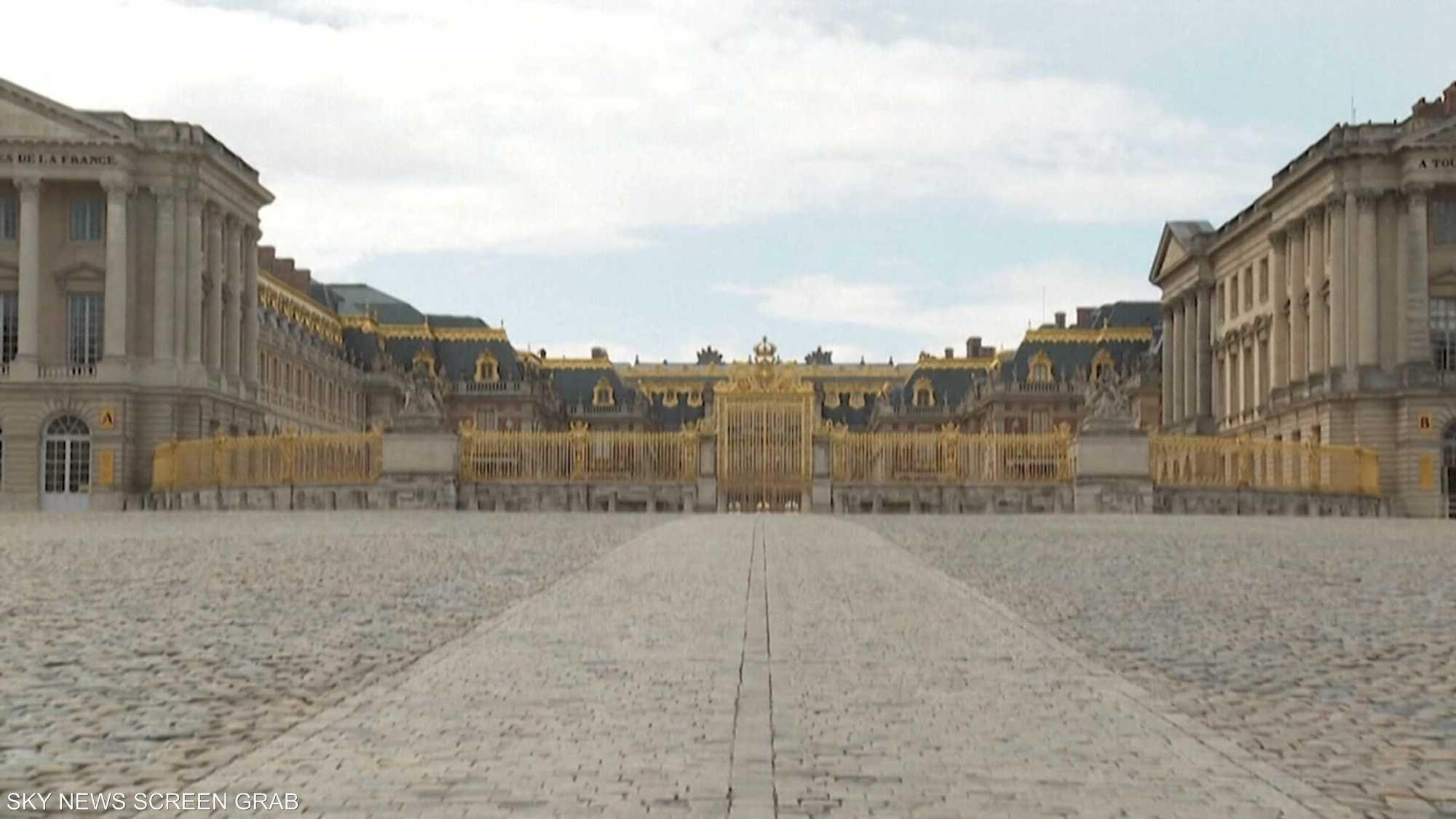"""قصر """"فيرساي"""" يفتح أبوابه أمام الجماهير"""