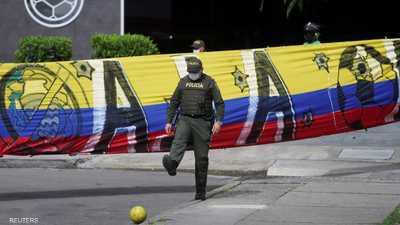 """استبعاد كولومبيا من تنظيم """"كوبا أميركا"""""""