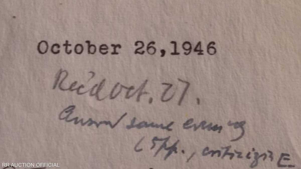 الرسالة تحمل تاريخ 26 أكتوبر 1946