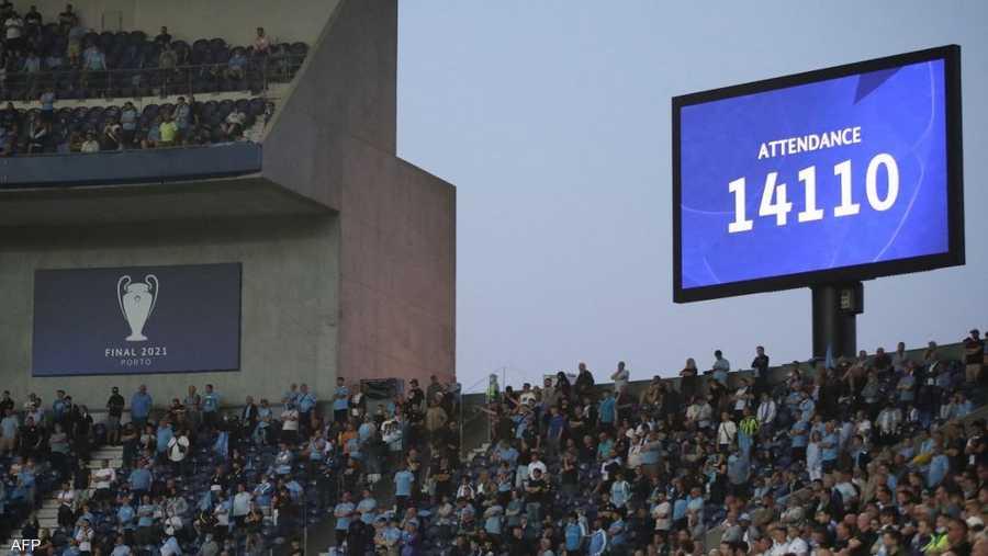 أكثر من 14 ألف حضروا المباراة النهائية