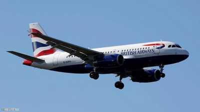 بريطانيا تخفف قيود السفر المفروضة بسبب كورونا