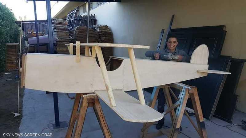 تصميمات حسام نموذج لطائرة