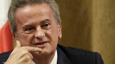 فرنسا تفتح تحقيقا عن ثروة حاكم مصرف لبنان بأوروبا