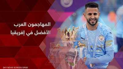 عرب في تشكيلة فرانس فوتبول لأفضل نجوم إفريقيا