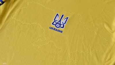 """أوكرانيا تتوصل لاتفاق مع """"يويفا"""" حول القميص الذي أغضب روسيا"""