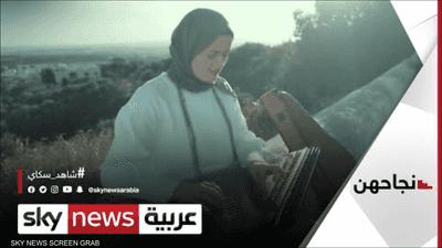 """فرح الفارسي.. تونسية تبهر كبار نجوم الغناء بـ""""القانون"""""""