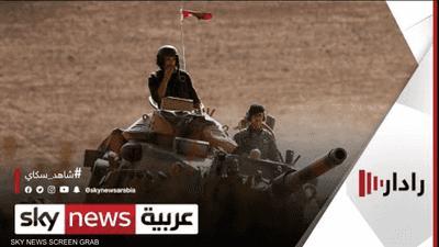 أربيل وبغداد تنددان بالتدخل التركي شمالي العراق