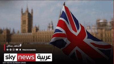 بريطانيا تدعو مواطنيها لقضاء إجازاتهم داخل البلاد