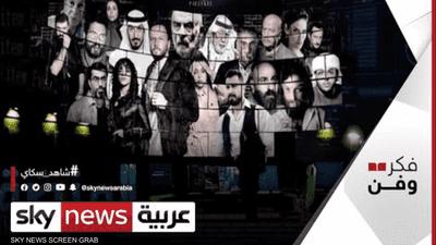 """تابعوا معنا كيف ارتقى مسلسل """"المنصة"""" بالدراما العربية عالميا"""