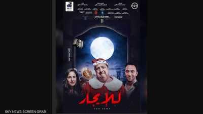 """فيلم مصري يحقق """"صفر إيرادات"""".. ومنتجه يكشف الحقيقة"""