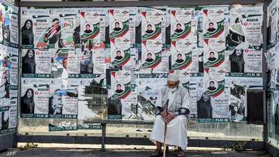 الجزائريون يصوتون لاختيار مرشحيهم في الانتخابات التشريعية