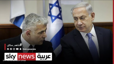 الكنيست يصوت على الحكومة الإسرائيلية الجديدة