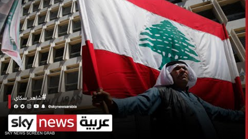 """اللبنانيون لا يثقون بالتزام البنوك بقرارات """"المركزي"""""""