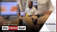 بعد فيديو بولا يعقوبيان.. حملة تبرع مصرية للبنانيين