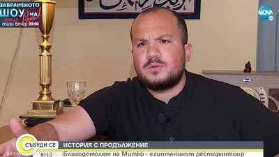 شاب مصري ساعد بائعا متجولا فأصبح حديث بلغاريا