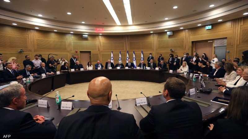 اجتماع الحكومة الإسرائيلية الجديدة