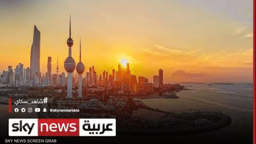 ماذا يعني غياب قانون الدين العام في الكويت؟