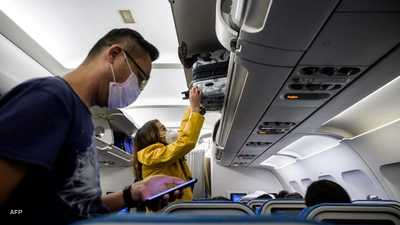 أميركا.. تغريم مسافرين رفضوا ارتداء كمامات بآلاف الدولارات
