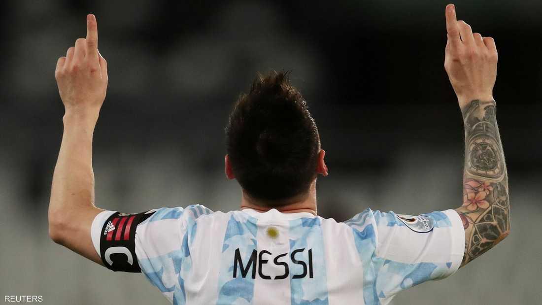 ميسي بعد تسجيله الهدف للأرجنتين