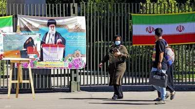 إيران.. إقصاء سياسي يطال أبناء الطوائف والأقليات الدينية