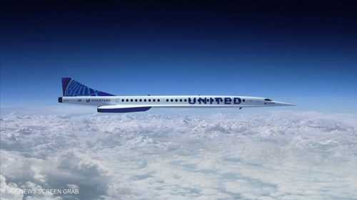 شركة أميركية تعلن تقديم خدمة الطيران السريع في 2030