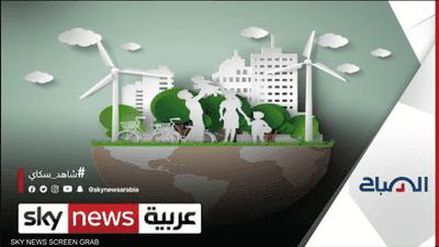 لماذا تجاهلت منظمات بيئية الاحتفاء باليوم العالمي للرياح؟