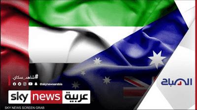 الإمارات تلم شمل عائلة أسترالية علقت بسيرلانكا لمدة 30 يوما