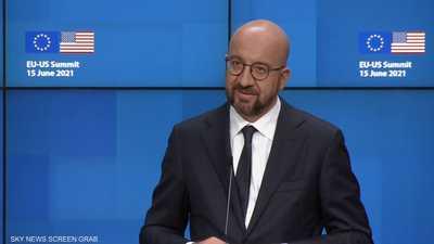 ميشيل: التصعيد في ملف إيران سيكون خطيرا على أمن المنطقة