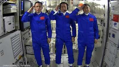 الرواد الثلاثة وصلوا محطة الفضاء تيانخه