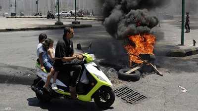 """لبنان يواجه """"أزمة مرعبة"""".. الاتحاد الأوروبي: نريد المساعدة"""