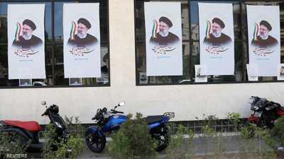 لحظة فوز رئيسي.. إيران تدخل مرحلة الاستقطاب الداخلي الحاد