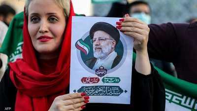فوز رئيسي بانتخابات إيران والملف النووي.. السؤال الصعب