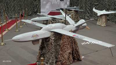 التحالف العربي دمر 17 مسيرة مفخخة