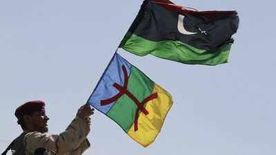 سيناريو يوغسلافيا يخيم على ليبيا.. تقسيم وإقليم أمازيغي